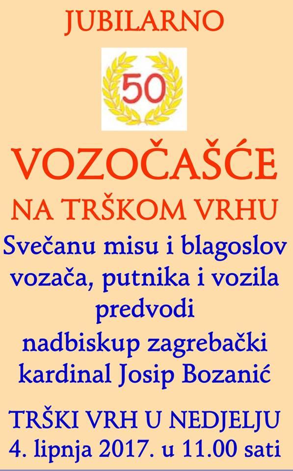 LokalnaHrvatska.hr Krapina 50 Vozocasce na Trskom Vrhu
